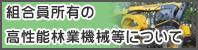 bn_kikai